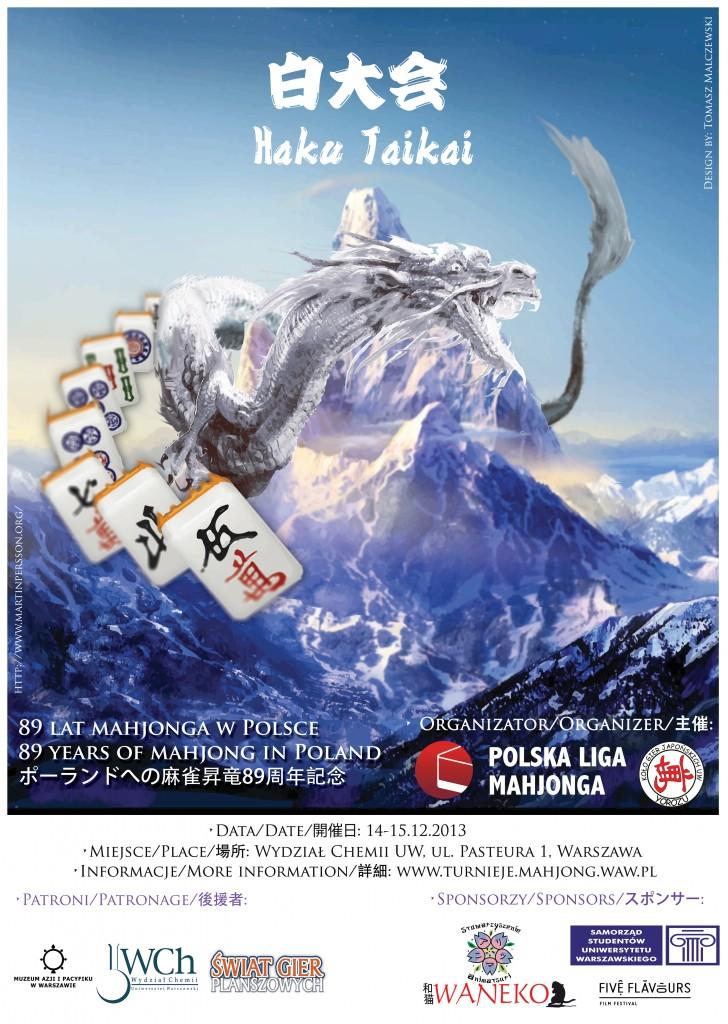 HKT2013-plakat-rgb-728x1024