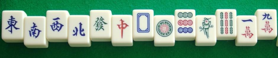 Mahjong.info.pl